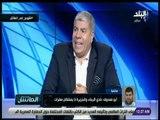 الماتش - سعيد أبو صندوق: أندية مطروح تعلن تأييدها لشوبير فى انتخابات اتحاد الكرة التكميلية