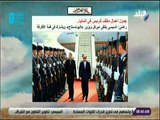 صباح البلد - تعرف على تفاصيل جدول أعمال الرئيس عبد الفتاح السيسي فى ألمانيا