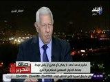 صالة التحرير - مكرم محمد أحمد: الربيع العربي أضاع سوريا وليبيا واليمن .. ومصر خرجت من عنق الزجاجة