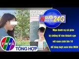 THVL | Người đưa tin 24G (6g30 ngày 09/03/2019)