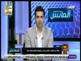 """الماتش - عصام عبد الفتاح: كلام سيد عبد الحفيظ أي """"بتنجان"""" .. وأرفض استخدام الحكام شماعة للفشل"""