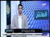 الماتش - هاني حتحوت: «كاف» ينصح اتحاد الكرة بتقليل عدد أندية الدوري إلى 16 ناديا