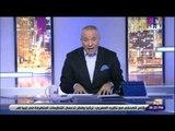 على مسئوليتي - أحمد موسى : «جميع مباريات أمم أفريقيا ستذاع على التلفزيون المصري»