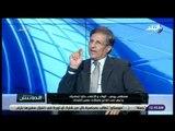 """الماتش - مصطفى يونس: """"نمتلك لاعبين فى قطاع الناشئين بالأهلي أفضل بكثير من بعض الصفقات"""""""