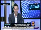 الماتش - خالد بيومي: شرف لي أن يكون محمد ثابت مسار اهتمام في الوسط الإعلامي في الوطن العربي وافريقيا