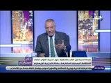 على مسئوليتى - أحمد موسى يكشف فضيحة جديدة لقناة «الجزيرة» القطرية