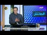 الماتش - إبراهيم حسن: عبد الله جمعة كان يستحق طرد مبكر في لقطة عرقلة كينو