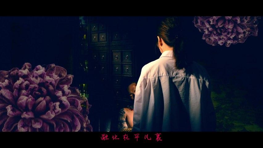 Lim Wen Suen - You Yi Duo Hua Kai Zai Wo De Shen Ti Li