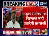 Lok Sabha Elections 2019: SP-BSP to not contest from Amethi, Raebareli, Rahul Gandhi, Sonia Gandhi
