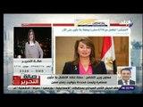 صالة التحرير - معاون وزير التضامن  حملة إنقاذ الأطفال بلا مأوى مستمرة وليست محددة بتوقيت زمني معين