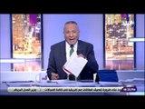 على مسئوليتي - أحمد موسى: الشعب صاحب القرار في قبول أول رفض التعديلات الدستورية