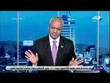 حقائق وأسرار- مصطفى بكرى: حان الوقت لتعديل قانون الإجراءات الجنائية