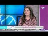 طبيب البلد - آلام أسفل الظهر .. أسبابه وطرق علاجه مع الدكتور كمال سليم