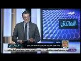 الماتش - حلمى طولان يطالب الأهلي بمقابل مادي بعد تألق عمار حمدي مع الاتحاد
