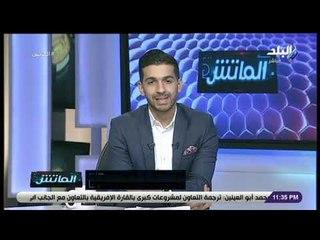 الماتش - هاني حتحوت يكشف آخر تفاصيل أزمة «أحداد» .. وأتجاه فى الزمالك للعفو عن اللاعب المغربي