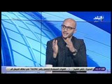 الماتش - شاهد تعليق تامر بدوي علي سيرجيو راموس قائد ريال مدريد