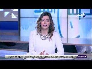 """فرح سعيد:  """"ممشى أهل مصر"""" يساهم  فى إعادة الوجه الحضارى لمختلف المناطق المطلة على نهر النيل"""