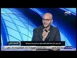 الناقد الرياضي تامر بدوي في  حوار خاص مع هاني حتحوت في الماتش