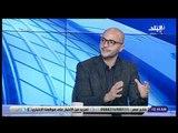الماتش - تامر بدوي: فينسيوس يشبه حسين الشحات .. والثنائي في حاجة الي تأهيل نفسي