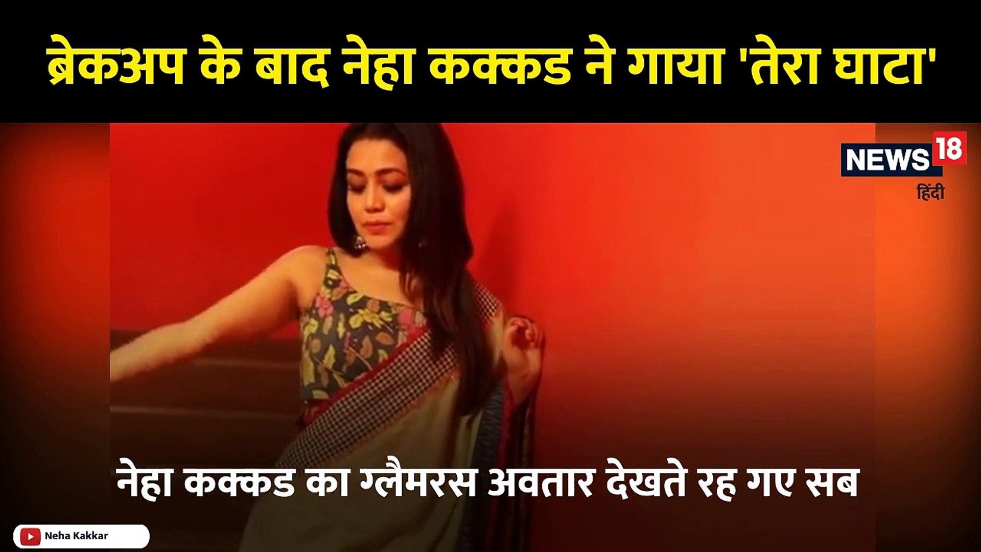 Neha Kakkar Isme Tera Ghata Video Video Dailymotion