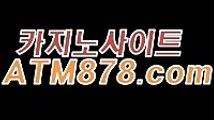 바카라싸이트『『T T S 3 3 2、CㅇM』』카지노홀덤하는곳