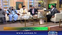 Qutb Online | SAMAA TV | Bilal Qutb | March 12, 2019
