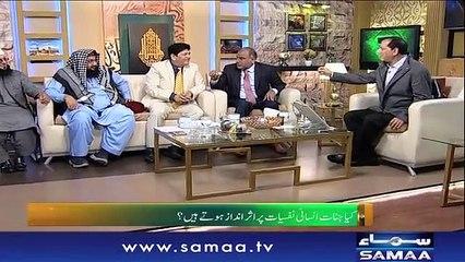 Qutb Online   SAMAA TV   Bilal Qutb   March 12, 2019
