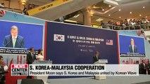 President Moon looks to boost ties with Malaysia based on Hallyu and Halal