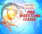 PWL 3 Day 4_ Khetik Tsabolov Vs Vinod Omprakash at Pro Wrestling league 2018 _