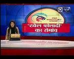 PWL Season 3_ दिल्ली सुल्तांस को हारने के बाद अगले दंगल के लिए तैयार मुंबई महारथ