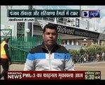 PWL-3 का फाइनल मुकाबला आज; पंजाब रॉयल्स और हरयाणा हैमर्स के बीच भिड़ंत