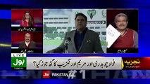 Imran Khan Agar Fawad Chaudhary Se Jaan Chura Lenge To Pakistan Ka Bayania Bhi Theek Hoga Aur.. Sami Ibrahim