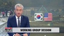 S. Korea, U.S. to discuss denuclearization, inter-Korean cooperation
