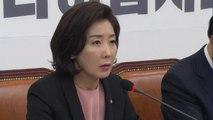 """""""정치 몽니"""" vs """"국민 모독""""...나경원 연설 파장 / YTN"""