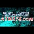 캄보디아카지노☆☆stk424,COM☆☆모바일카지노주소캄보디아카지노☆☆stk424,COM☆☆모바일카지노주소