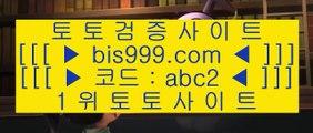 ✅플러스카지노✅    ✅토토사이트 - ( 点【 bis999.com  ☆ 코드>>abc2 ☆ 】点) - 실제토토사이트 삼삼토토 실시간토토✅    ✅플러스카지노✅