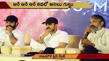 #RRR Movie Actual Story Revealed l Rajamouli l Jr NTR l Ram charan l V Telugu