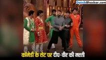 जब रणवीर ने नाच-नाच कर उड़ाया मजाक, तो दीपिका ने करारा जवाब देकर कर दी बोलती बंद