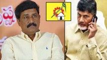 AP Election 2019 : Ganta Srinivasa Rao All Set To Join In YSR Congress Party? | Oneindia Telugu