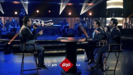 محمد عبد الجبار، علي بدر وحاتم العراقي يشعلون مسرح سهراية