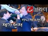 '사랑의 밧줄 말고 목도리' 통합의 목도리 나눈 안철수-유승민 (Feat. 이언주 의원) [씨브라더]