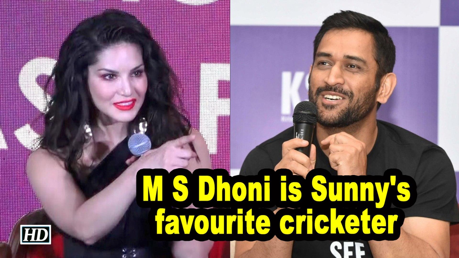 M S Dhoni is Sunny Leone's favourite cricketer