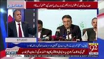 Rauf Klasra Made Criticism On Asad Umar