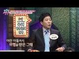 북한인권운동가인 회원! 북한의 간첩에게 쫓긴다?! [모란봉 클럽] 120회 20180102