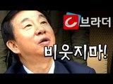 '네이버 가서 직원 자세 지적' 김성태 자유한국당 원내대표, 네이버에서 무슨 일이? [씨브라더]