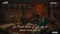 مسلسل قيامة ارطغرل الحلقة 139 مترجم القسم الثاني
