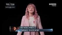 [왕좌의게임8] 한국팬들에게 전하는 아리아&브론&브랜의 메시지