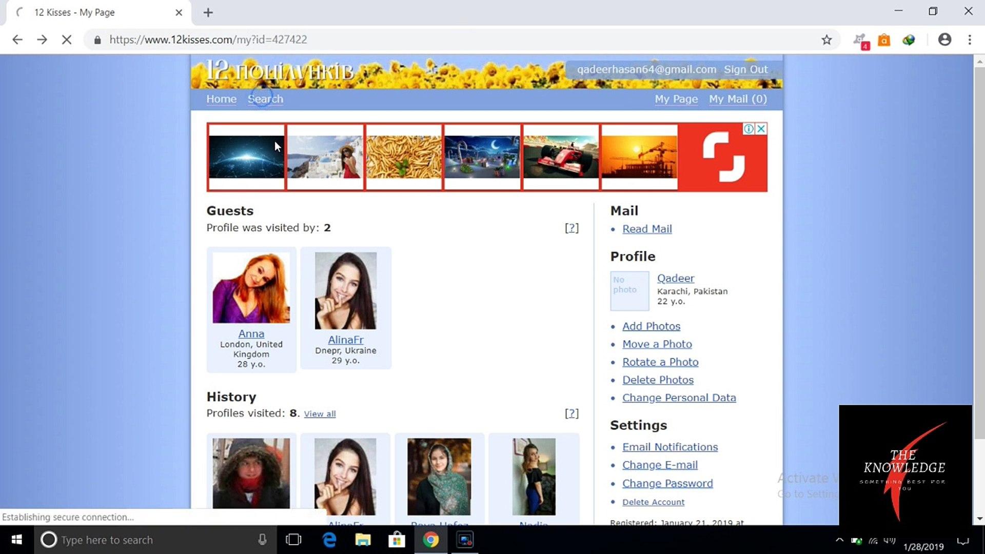 ये नया website आपको GirlFriend ढूंढ कर देगा ये लो प्रूफ मुझे तो मिल गई -talk with girl