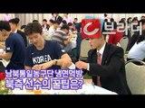 '농구선수들의 냉면 먹방' 남북통일농구단, 북측 선수가 알려주는 냉면꿀팁 [씨브라더]