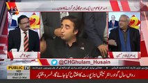 700 Billion to be recovered, Bilawal is seeing Jail, thats why you are seeing hue and cry - Ch Ghulam